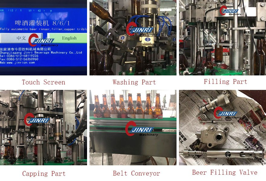 Small Price of Scale Bottle Beer Filling Machine