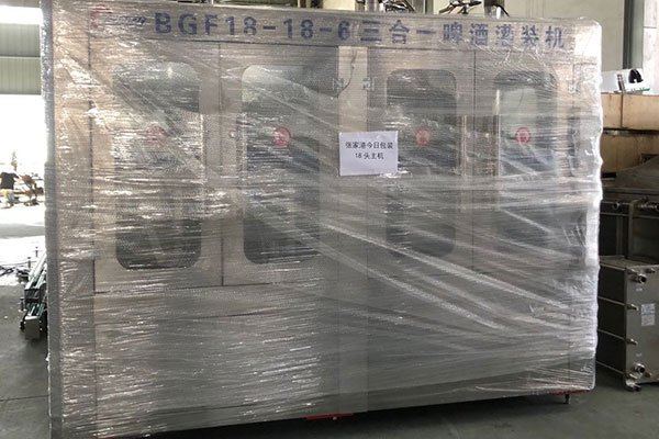 Complete Glass Beer Bottle Filling Machine (BGF 18-18-6) Was Sent To Wuhan, Hubei